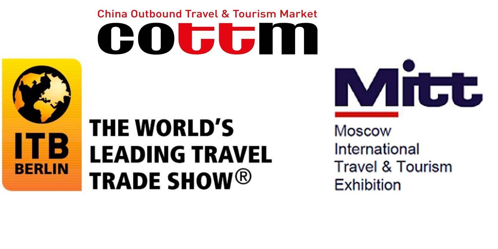 Trade Shows in March 2017