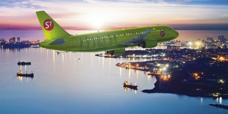 S7 Airlines launch new flights from Mosca to Milan, Napoli, Pisa, Genova, Catania.